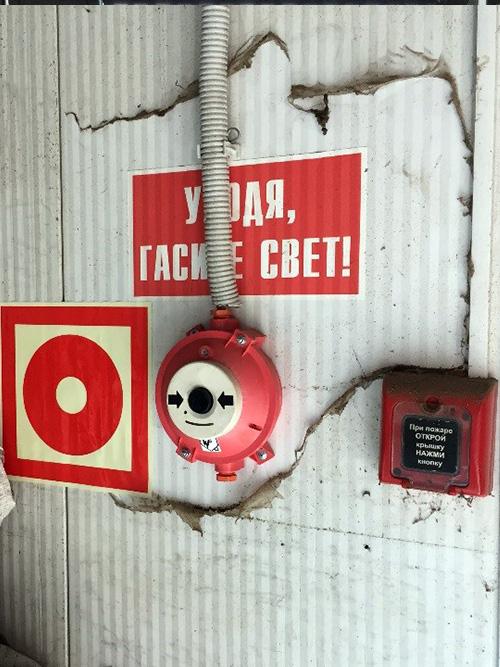 Вакансии инженеров элеватор какой расход фольксваген транспортер т4